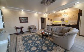 3-комнатная квартира, 150 м², 15 этаж, мкр Таугуль, Навои за 70 млн 〒 в Алматы, Ауэзовский р-н