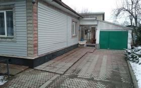 4-комнатный дом, 120 м², 0.6 сот., Курмангазы 25 — Райымбека за 14.7 млн 〒 в Талгаре