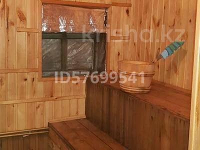 5-комнатный дом, 100 м², 2 сот., Лебедева 50 за 38 млн 〒 в Алматы, Бостандыкский р-н — фото 11