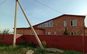 7-комнатный дом, 373 м², 12 сот., Район Лесозавод за 45 млн 〒 в Павлодаре