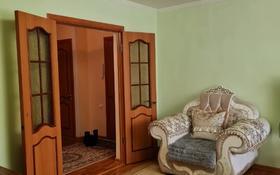 4-комнатная квартира, 90 м², 1/4 этаж, проспект Сатпаева 27 за 30 млн 〒 в Усть-Каменогорске