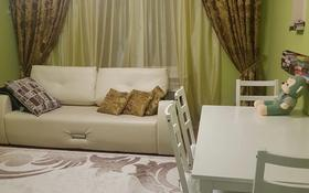 2-комнатная квартира, 75.8 м², 2/9 этаж, ул Жарбосынова 62 за 27 млн 〒 в Атырау
