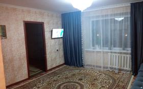 4-комнатная квартира, 66.4 м², 5/9 этаж, 6-й микрорайон 53б за 10.8 млн 〒 в Темиртау