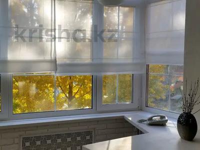 3-комнатная квартира, 114 м², 3/5 этаж, Ескалиева 303 за 55 млн 〒 в Уральске — фото 4