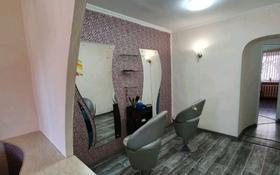Салона красота за 150 000 〒 в Караганде, Казыбек би р-н