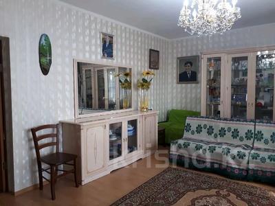 4-комнатная квартира, 105.5 м², 7/9 этаж, Рыскулбекова 7 за 31 млн 〒 в Нур-Султане (Астана), Алматы р-н