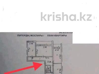 4-комнатная квартира, 105.5 м², 7/9 этаж, Рыскулбекова 7 за 31 млн 〒 в Нур-Султане (Астана), Алматы р-н — фото 15