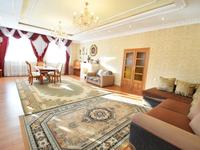 5-комнатный дом, 226.5 м², 6 сот., Хамида Чурина 29 за 62 млн 〒 в Уральске