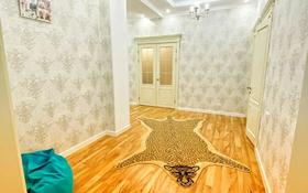 4-комнатная квартира, 135 м², 2/13 этаж, Нажимеденова — Касыма Аманжолова за 72 млн 〒 в Нур-Султане (Астана), Алматы р-н