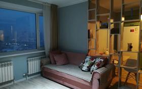 1-комнатная квартира, 47 м², 18/24 этаж посуточно, Кайым Мухамедханова 15 — Нарикбаева за 8 000 〒 в Нур-Султане (Астана), Есиль р-н