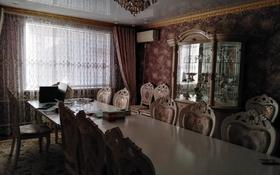 3-комнатная квартира, 93 м², 4/5 этаж, мкр Нурсат, Мкр Нурсат — Аргынбекова за 29 млн 〒 в Шымкенте, Каратауский р-н