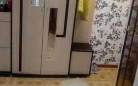 3-комнатная квартира, 65 м², 5/5 этаж, улица Гагарина 37 за 11 млн 〒 в Жезказгане