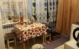 2-комнатный дом, 41 м², 1.8 сот., Ачинская — Кудерина за 11.5 млн 〒 в Алматы, Алатауский р-н