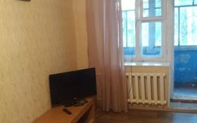 2-комнатная квартира, 48 м², 1/3 этаж помесячно, Сембинова 12/1 за 100 000 〒 в Нур-Султане (Астана), р-н Байконур