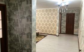 3-комнатная квартира, 93 м², 6/10 этаж, Қосшығұлұлы 24/4 за 38 млн 〒 в Нур-Султане (Астана), Сарыарка р-н