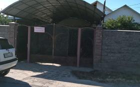 9-комнатный дом, 300 м², 9.9 сот., Макарова 3 — Барбюса за 20 млн 〒 в Таразе