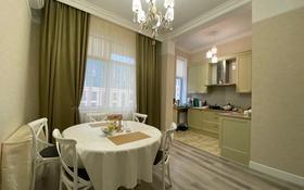 5-комнатная квартира, 160 м², 5/6 этаж, Калдаякова за 120 млн 〒 в Нур-Султане (Астана), Алматы р-н