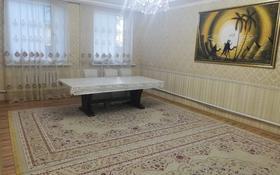 7-комнатный дом помесячно, 220 м², Беимбета Майлина 13 за 350 000 〒 в Атырау