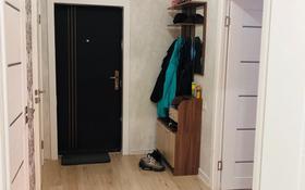 2-комнатная квартира, 54 м², 1/5 этаж, Бокенбай батыра 153 за 12 млн 〒 в Актобе