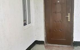 1-комнатный дом помесячно, 20 м², Талгарский 44 — Талдыбулак за 30 000 〒