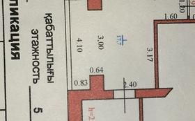 2-комнатная квартира, 48.2 м², 1/5 этаж, Курмангалиева 1/1 — Абулхайырхана за 8.1 млн 〒 в Уральске