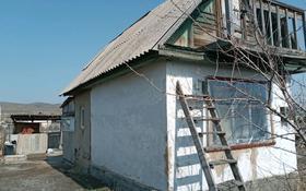 Дача с участком в 12 сот., Речная 4 за 1.4 млн 〒 в Талдыкоргане