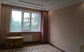 3-комнатная квартира, 61 м², 3/5 этаж, улица Мухита 95 — Евразия за 16.5 млн 〒 в Уральске