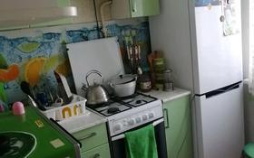 2-комнатная квартира, 43 м², 1/5 этаж, Парковая 68 за 5 млн 〒 в Рудном
