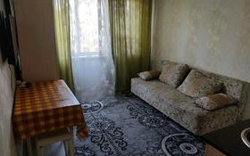 1-комнатная квартира, 16 м², 4/4 этаж, мкр №5 21 за 7.5 млн 〒 в Алматы, Ауэзовский р-н