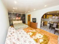 1-комнатная квартира, 36 м², 1/9 этаж по часам