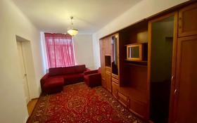 2-комнатная квартира, 52 м², 2/3 этаж, Шевченко — Желтоксан за 24.5 млн 〒 в Алматы, Алмалинский р-н