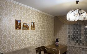 4-комнатная квартира, 86 м², 6/6 этаж, Егорова 10 за 18.5 млн 〒 в Усть-Каменогорске