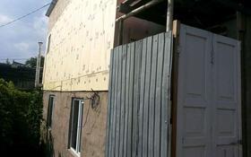 3-комнатный дом помесячно, 65 м², Артиллерийская 44 — Жансугурова за 70 000 〒 в Алматы, Турксибский р-н