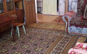 3-комнатная квартира, 67 м², 6/9 этаж, мкр Юго-Восток, Республика 4 за 22.5 млн 〒 в Караганде, Казыбек би р-н