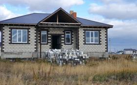 5-комнатный дом, 180 м², 10 сот., Аликей за 18 млн 〒 в Каражаре