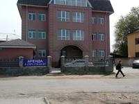 Здание, площадью 996 м²
