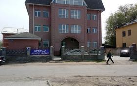 Здание, Жанғозина 59 Б — Макашева площадью 996 м² за 2 млн 〒 в Каскелене