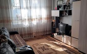 комнату в общежитии , полуторку в центре за 4.2 млн 〒 в Кокшетау