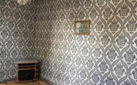 2-комнатный дом, 30.5 м², 4.2 сот., Отеген батыра 16 за 6 млн 〒 в Таразе