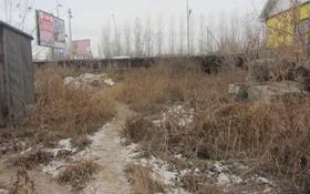 Участок 8 соток, Горького — Валиханова за 10.5 млн 〒 в Кокшетау