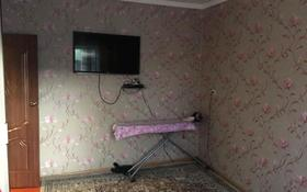 4-комнатная квартира, 150 м², 1/4 этаж, 1 Мкр 20 за 13 млн 〒 в Туркестане