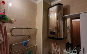 1-комнатная квартира, 30 м², 3/5 этаж, Энергетиков 77 за 4.2 млн 〒 в Экибастузе