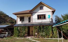 5-комнатный дом, 185 м², 14 сот., мкр Нурлытау (Энергетик), Дулати 54 за 150 млн 〒 в Алматы, Бостандыкский р-н