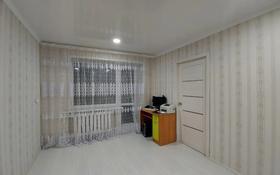 2-комнатная квартира, 44 м², 5/5 этаж, Интернациональная улица 24 — Жумабаева за 14.2 млн 〒 в Петропавловске