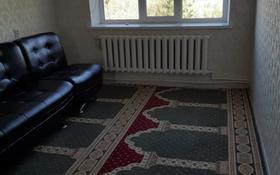 3-комнатная квартира, 60 м², 5/5 этаж, Жангозина за 17 млн 〒 в Каскелене