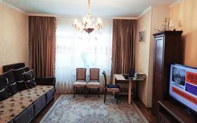 2-комнатная квартира, 60 м², 2/10 этаж, Мкр Юго-Восток, пр. Шахтеров за 19.3 млн 〒 в Караганде, Казыбек би р-н