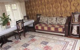 3-комнатный дом, 222 м², 7.2 сот., мкр Думан-1 8 — Улытау за 24 млн 〒 в Алматы, Медеуский р-н