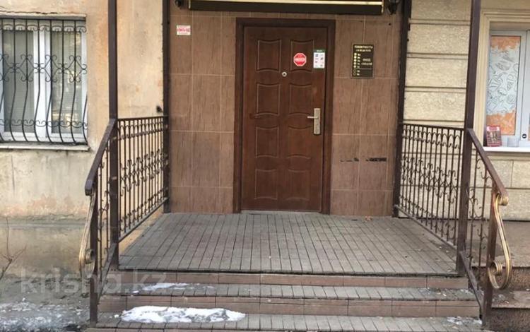 Офис площадью 60 м², Байсеитовой 47 за 350 000 〒 в Алматы, Бостандыкский р-н