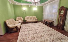 3-комнатная квартира, 115 м², 5/5 этаж, Ескалиева 303 за 40 млн 〒 в Уральске