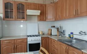 3-комнатная квартира, 72 м², 4/9 этаж, 10 микр 5 за 17 млн 〒 в Аксае